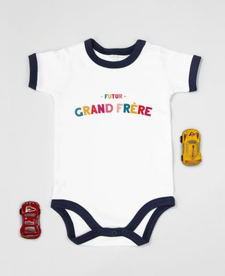 Body Futur grand frère