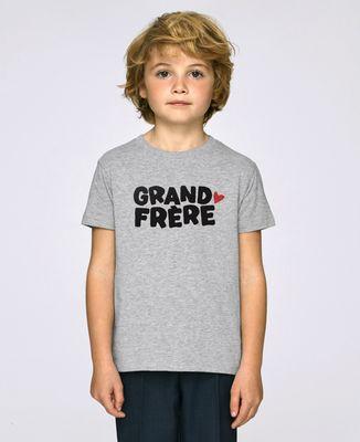 T-Shirt enfant Grand frère