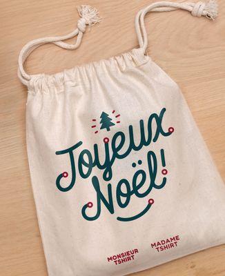Emballage Emballage Joyeux Noël - OLD