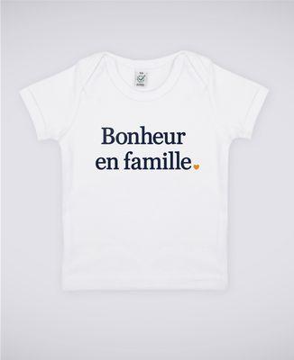 T-Shirt bébé Bonheur en famille