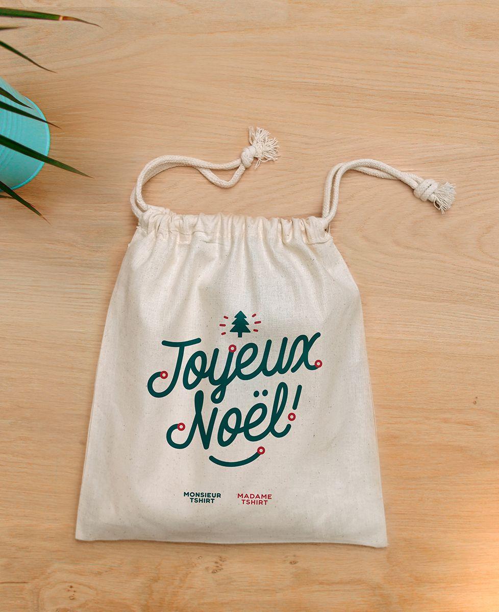 Coffret Cadeau Noël Tel père telle fille + chaussettes Papou d'amour