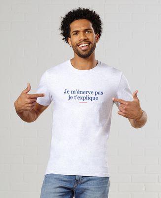 T-Shirt homme Je m'énerve pas je t'explique