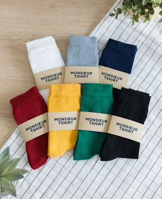 Coffret 7 paires de chaussettes - Blanc Bleu Noir Rouge Vert Jaune Gris