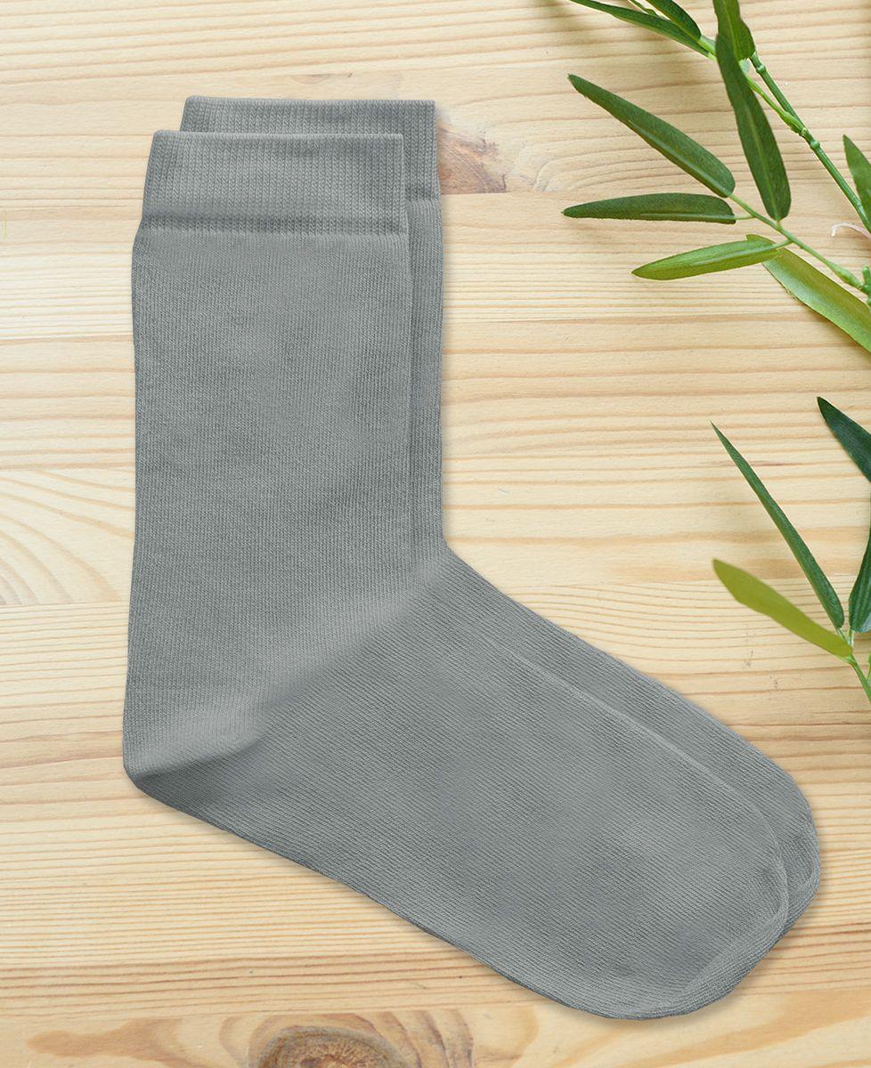 Chaussettes homme Humeur brodée personnalisée