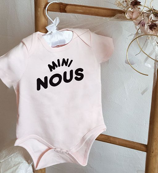 Pyjama b/éb/é JAi Le Papy du Monde
